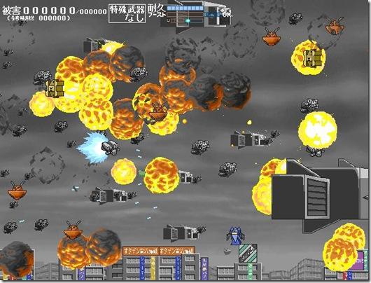 STKRUN 2008-11-16 01-59-09-98