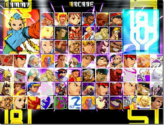 Street Fighter Mugen Edition 20 2008-12-07 16-17-44-23