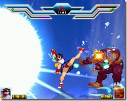 Street Fighter Mugen Edition 20 2008-12-07 16-19-11-23