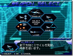 storm assault freeware