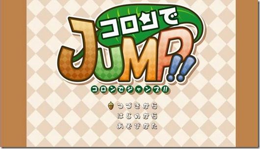 Coro Jump (5)