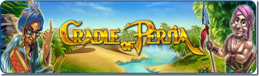 cradle-of-persia-title