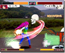 Zangefool fighter 20XX (3)