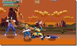 Fists Of Legedary Heroes - free fan game (5)