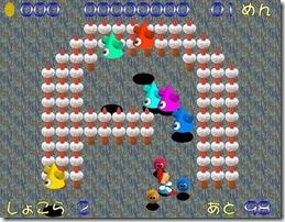 Hoppop'n freeware game (5)