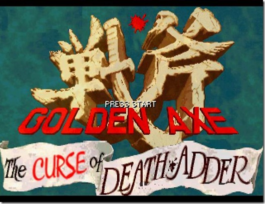 Golden Axe the curse of death adder fan game (6)