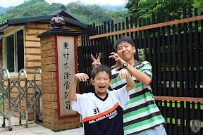 新竹尖石田中露營區 @放火班聚會活動