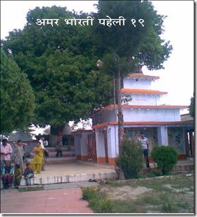 amarbhartipaheli-19