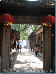 Hualin Temple (2)