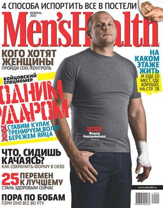 Федор Емельяненко на обложке журнала Менс Хелс