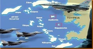 Ανέκδοτο: Τούρκος με F-16 !!