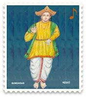 Sundarar