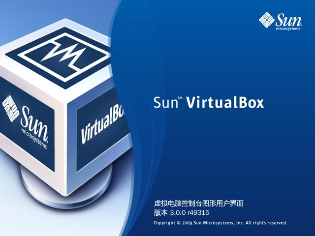 VirtualBox 3.0.0 r49315 正式版下载
