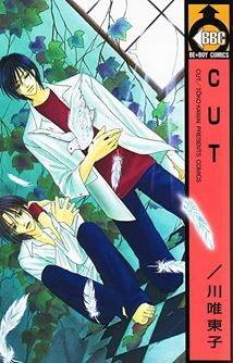cut_001