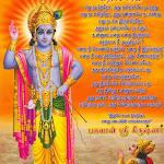 Geetha_Saram.jpg