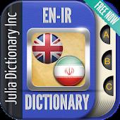 English Farsi Dictionary APK for Blackberry