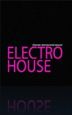 903_the_best_electro_house_music_vol.9