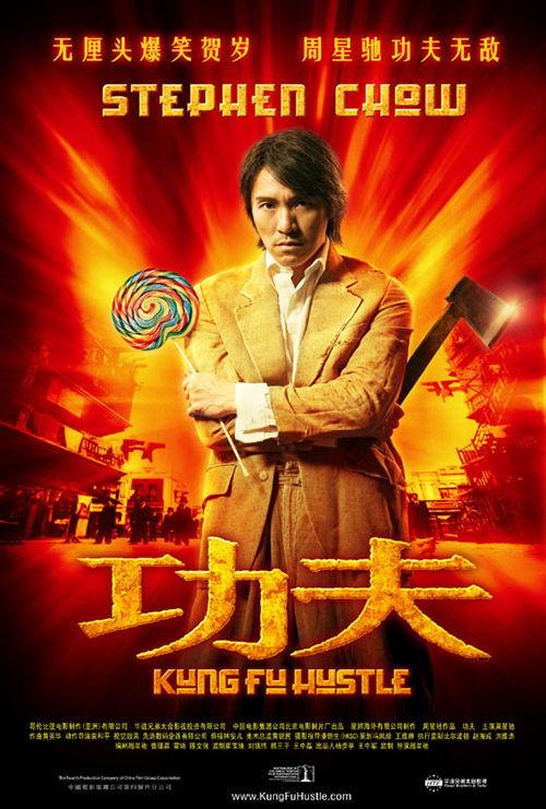 Tuyệt Đỉnh Kung Fu - Kungfu ...