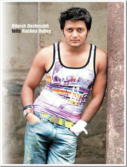 ritesh-deshmukh shirtless picture152