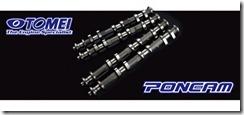 poncams-gtr-002-540x250