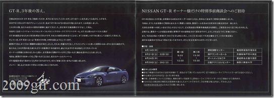 GT_R _Blue_Invite