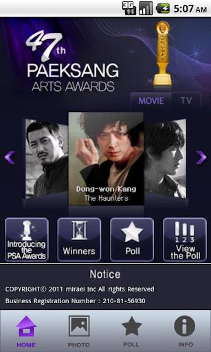 PaekSang Arts Awards