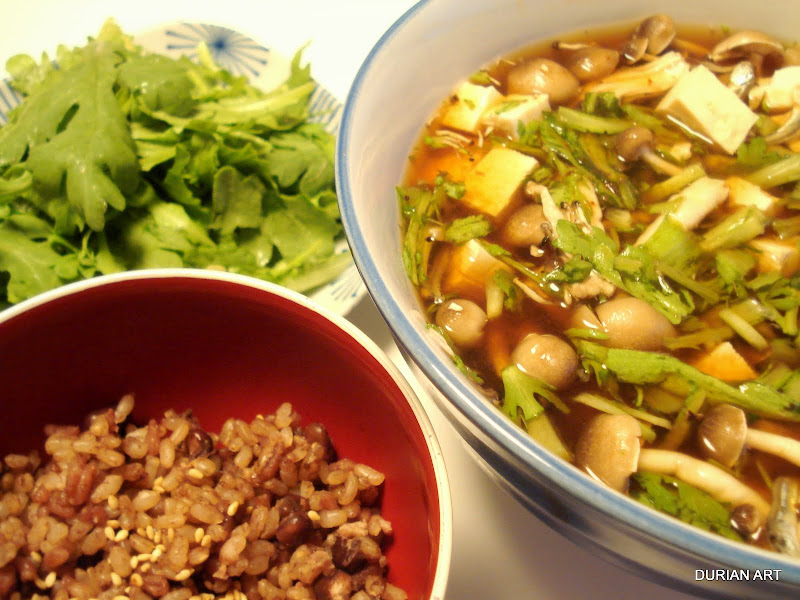 Aka-dashi… a mega red miso soup   GOURMANDE in OSAKA