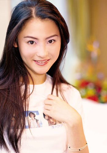 Photo Gallery: Hong Kong Actress Cecilia Cheung