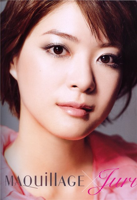 Photo Gallery: Japan Hot Actress Ueno Juri
