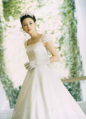 Korea Hot Actress: Na-yeong Lee