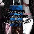 Concurso calendaril