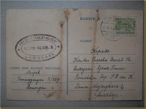 Kartu Pos Menyambut Irian Barat 1963