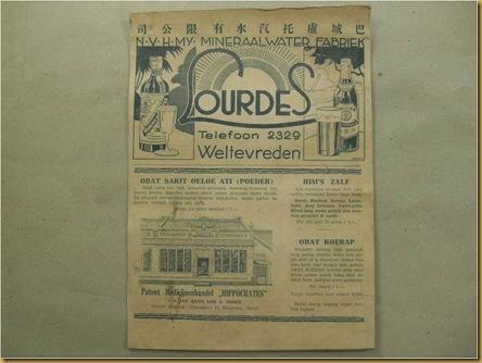 Kertas Iklan Lourdes Oeloe Ati