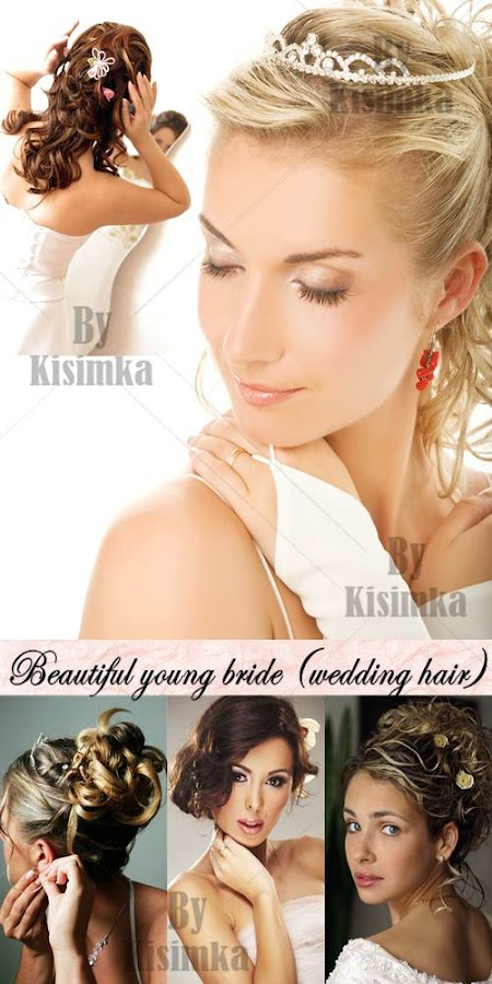 Stock Photo: Beautiful young bride (wedding hair)