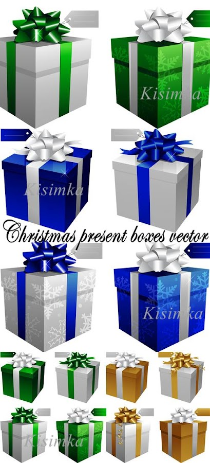 Christmas present boxes vector 2