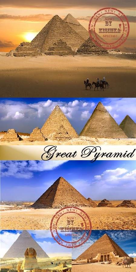 Stock Photo: Great Pyramid