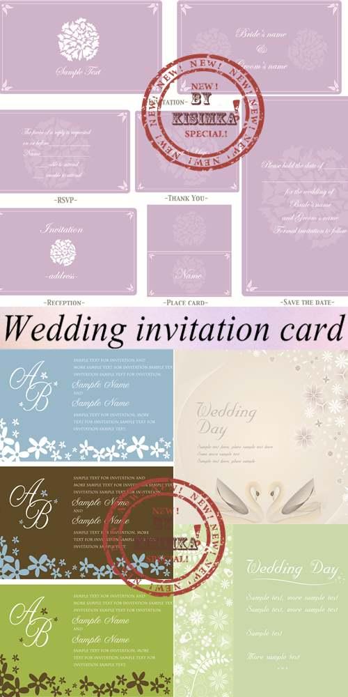 Stock: Wedding invitation card