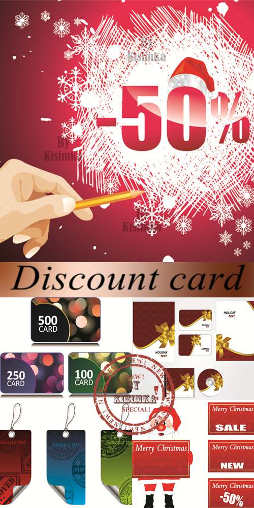 Stock: Discount card