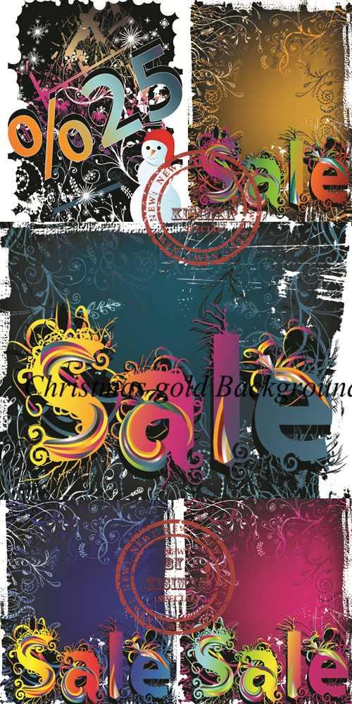 Stock: Sale