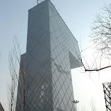 Beijing - CCTV tower