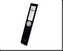 HFX Vexo remote