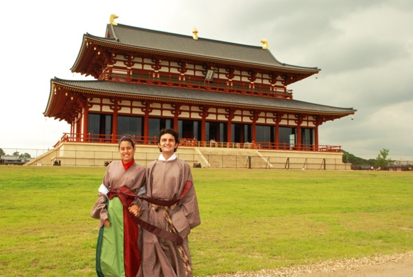 Kioto y Nara 082