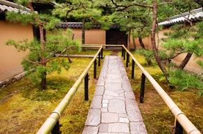 Kioto y Nara 017