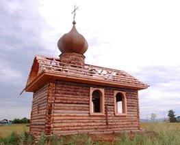 Copia de Sibérie 101