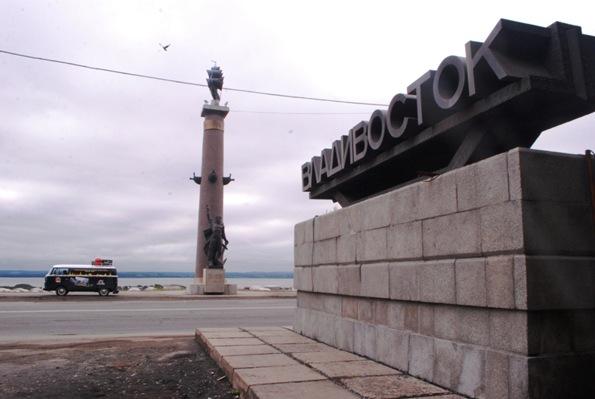 Vladivostok 105