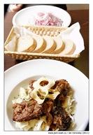 salat_s_zebry