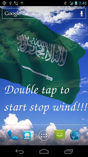 3D Saudi Arabia Flag LWP +