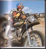 ridermachine