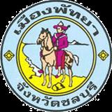 شعار مدينة بتايا