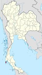 Phuket فوكيت
